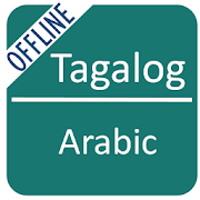 Tagalog To Arabic Dictionary