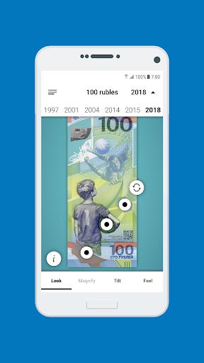 Bank of Russia Banknotes screenshot 8