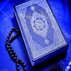 Beautiful Quran Recitation mp3 icon