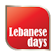 Download Lebanese Days For PC Windows and Mac