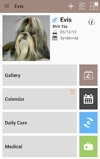 11pets: Pet care- screenshot thumbnail