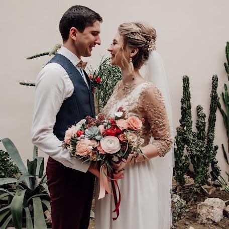 Wedding photographer Oksana Terekhova (OxanaTerexova). Photo of 04.03.2018