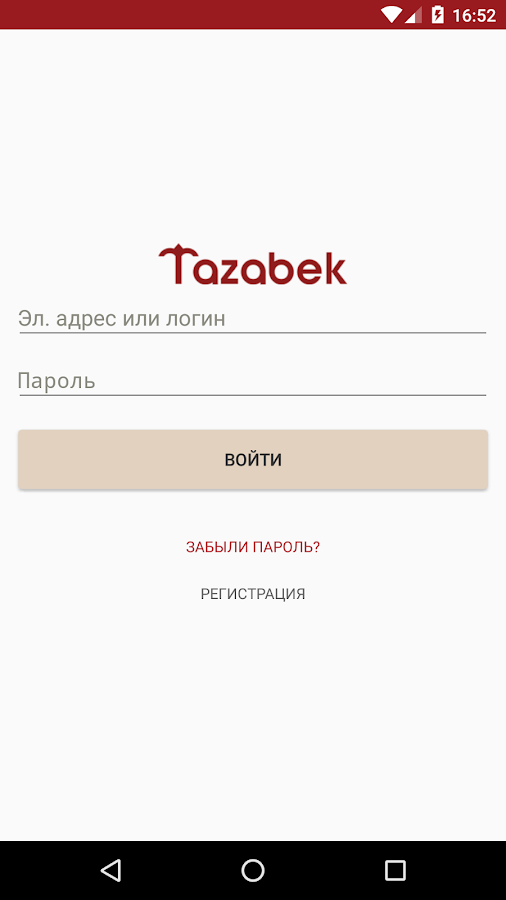 Tazabek- screenshot