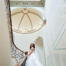 Wedding photographer Olga Butko (kian). Photo of 01.04.2014