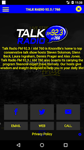 Talk Radio 92.3/760- screenshot thumbnail