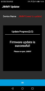 App JIMMY Updater APK for Windows Phone