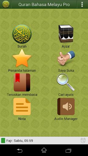 Quran Bahasa Melayu Pro screenshot