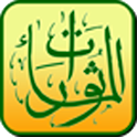Al-Mathurat bersama Ustaz Don icon