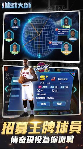 NBA籃球大師 for PC