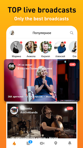 OK Live - video livestreams 1.6.19 Screenshots 3