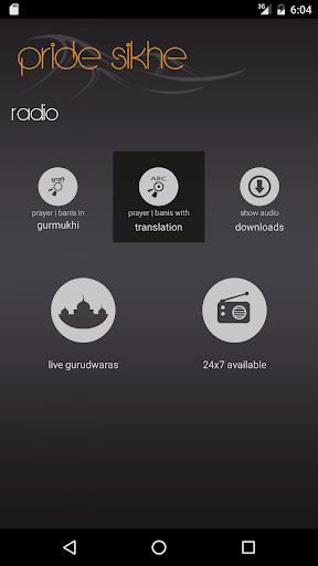 玩免費教育APP|下載Pride Sikhe app不用錢|硬是要APP