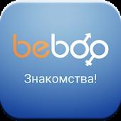 Знакомства Beboo