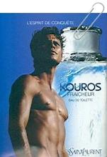 Photo: Kosmeetika hulgi http://gb.perfume.com.tw/english/