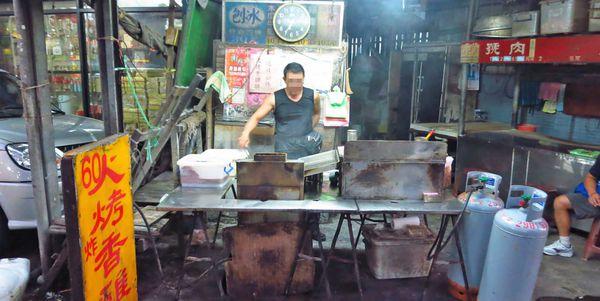 火烤香雞排