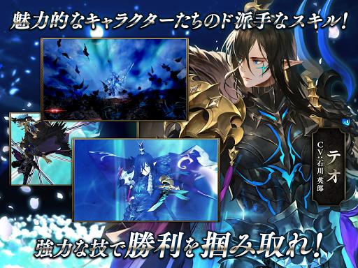 u30bbu30d6u30f3u30cau30a4u30c4(Seven Knights) apktram screenshots 6