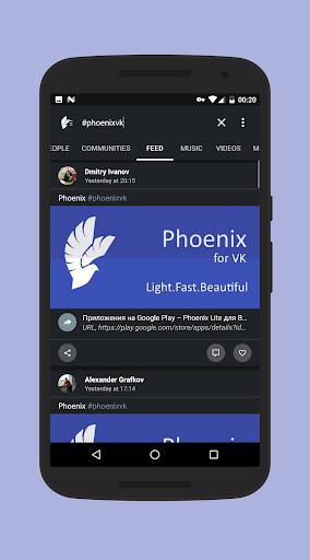 Apl  Phoenix for VK untuk Android screenshot