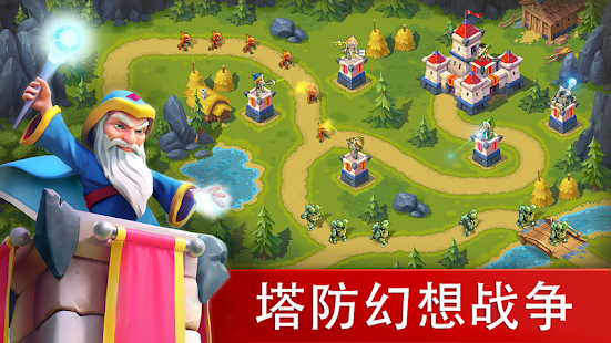 Toy Defense Fantasy — 塔防 Tower Defense Game Screenshot