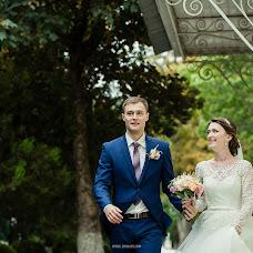 Wedding photographer Natalya Zhimaeva (sineglazcka). Photo of 25.09.2015