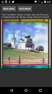 Old Russia In Color- screenshot thumbnail