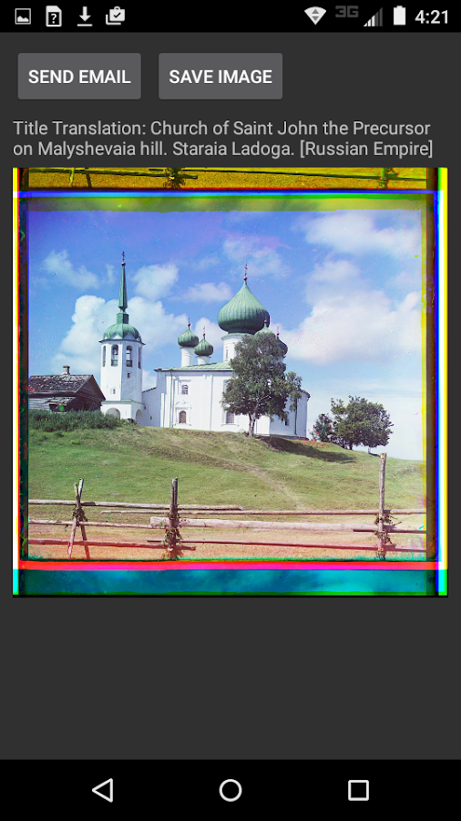 Old Russia In Color- screenshot