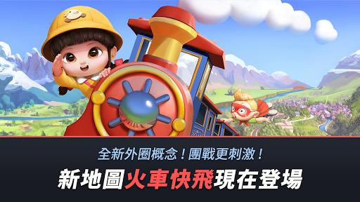 LINE 旅遊大亨  captures d'écran 1