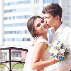 Wedding photographer Tanyushka Malakhova (id58604613). Photo of 08.09.2016