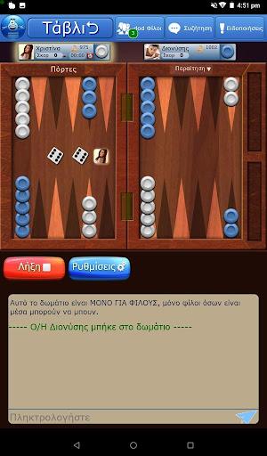 dod Games  screenshots 17