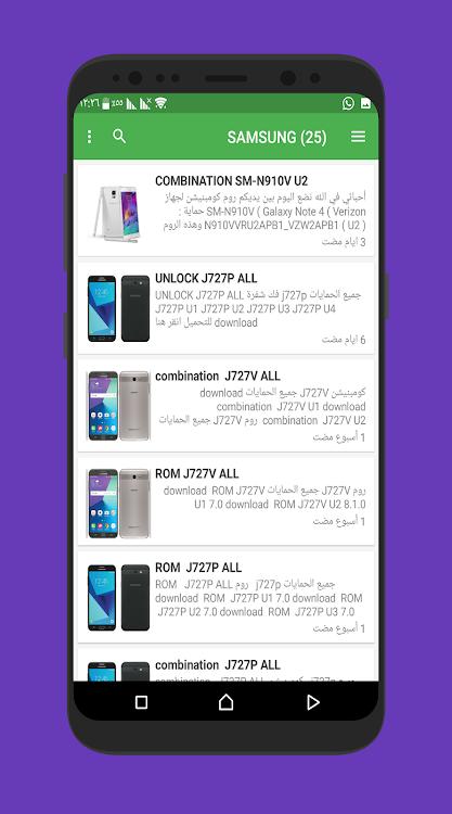 المبرمج العربي – (Android App) — AppAgg