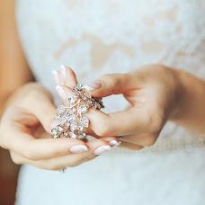 Wedding photographer Darya Luneva (photodl). Photo of 17.09.2017