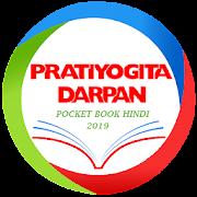 Pratiyogita Darpan Knowledge Book