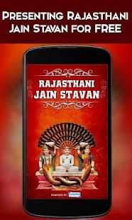 Rajasthani Jain Stavan - náhled