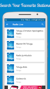 500+ Online FM Radio Stations- screenshot thumbnail
