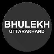 Uttarakhand Bhulekh