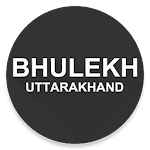 Uttarakhand Bhulekh Icon