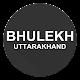 Uttarakhand Bhulekh (app)
