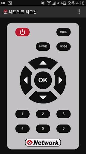 Network Remote Control
