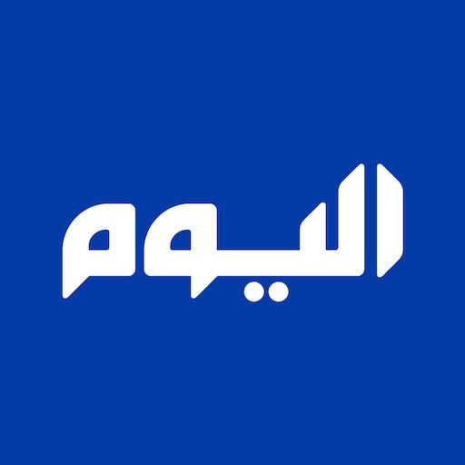 新聞必備App|Al Yaum LOGO-綠色工廠好玩App