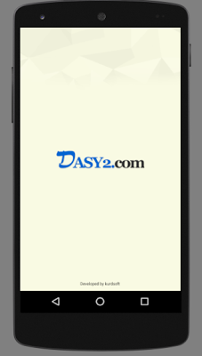 Dasy2 - screenshot