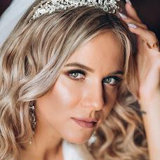 Wedding photographer Iren Bondar (bondariren). Photo of 05.06.2019