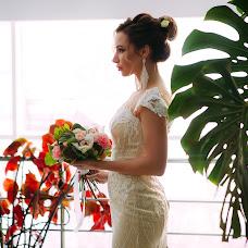 Wedding photographer Anastasiya Plakseeva (radyjka). Photo of 16.04.2018
