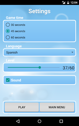 玩拼字App xColor免費 APP試玩