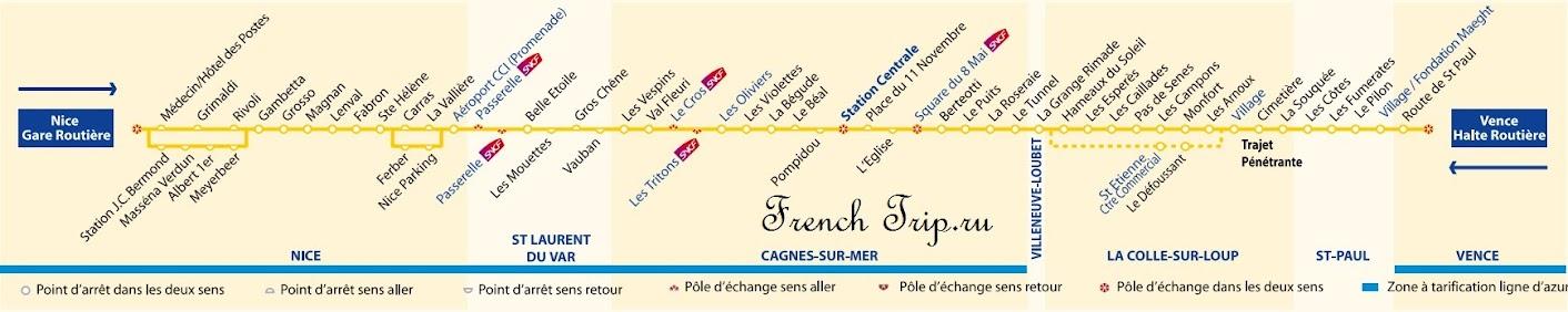 Остановки Автобус Ницца - Сен-Поль-де-Ванс