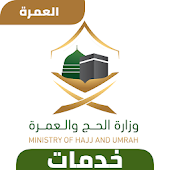 Umra E-services Android APK Download Free By Ministry Of Haj & Umrah