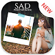 Sad Photo Frame APK