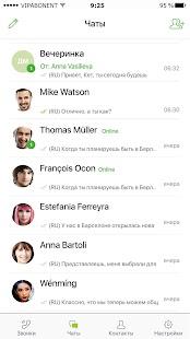 PolyChat - náhled