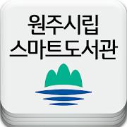 원주시립 스마트도서관 아이콘