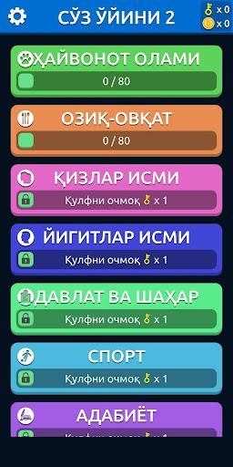 SO'Z O'YINI 2 1.4 screenshots 1