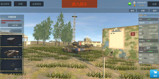Panzer War apkpoly screenshots 1