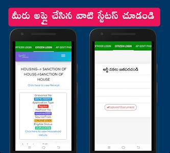 Download Spandana - AP Govt Online Complaint Portal APK