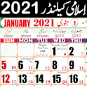 Islamic Hijri Calendar 2021 - Urdu Calendar icon